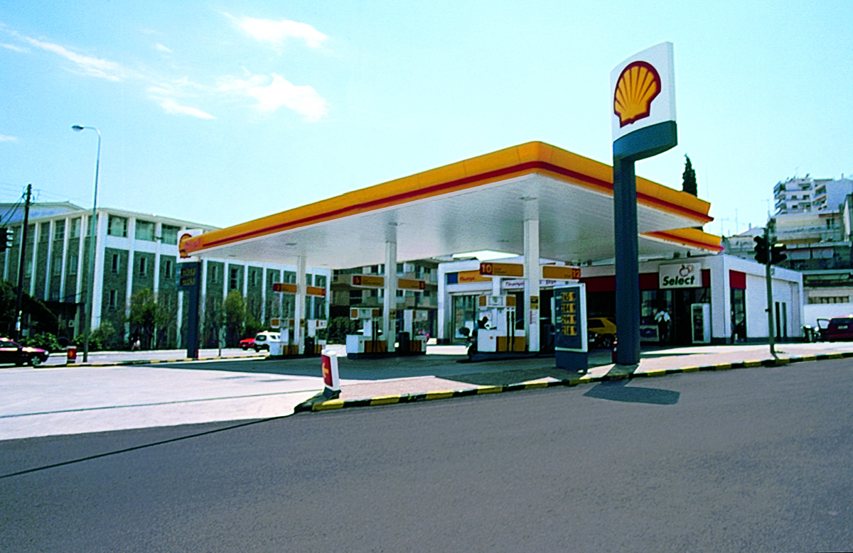 project proposal car service station Automobile workshop design - read online for free  on time the service station itself relies on prompt payment in order to meet its own bills for wages.