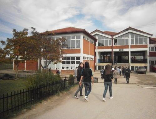 <b>Μελέτη &#8211; κατασκευή για την Ενεργειακή αναβάθμιση και τον εκσυγχρονισμό 45 σχολικών κτιρίων στο Κόσσοβο, LOT1-RL &#038; LOT2 </b><br/>ΕΥΡΩΠΑΪΚΗ ΕΝΩΣΗ
