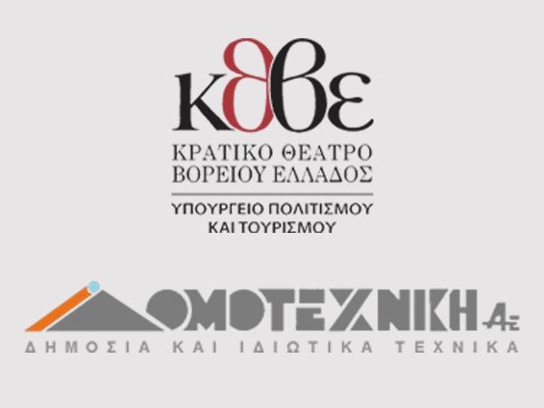 news_kratiko theatro_2016