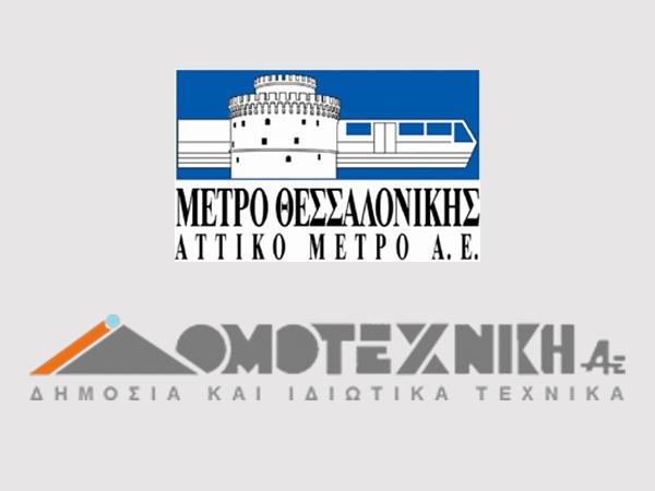 news_attikometro